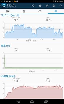 Screenshot_2015-01-08-11-06-02.png