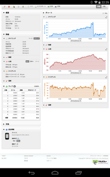 Screenshot_2015-01-22-22-29-46.png