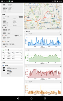 Screenshot_2015-02-15-13-39-13.png