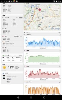 Screenshot_2015-03-21-22-20-35.png