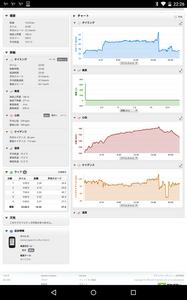 Screenshot_2015-04-23-22-26-42.png