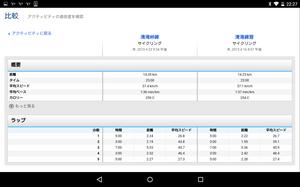 Screenshot_2015-04-23-22-27-56.png