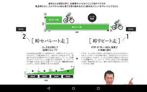 Screenshot_2015-04-28-13-29-42.png