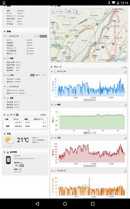 Screenshot_2015-05-03-13-16-06.png