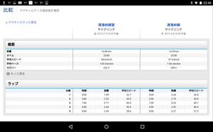 Screenshot_2015-05-15-22-46-40.png