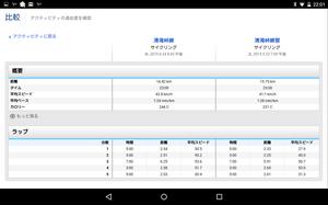 Screenshot_2015-06-24-22-02-02.png