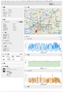 Screenshot_2015-07-11-14-47-42~2.png