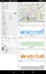 Screenshot_2015-08-23-20-46-55.png