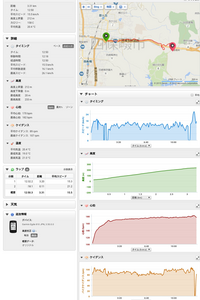 Screenshot_2015-09-27-11-11-40~2.png