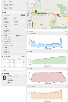 Screenshot_20151115-170636~2.png