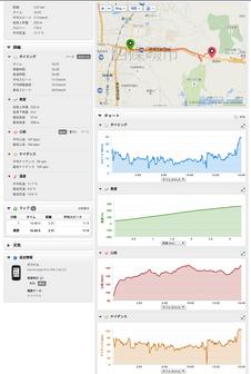 Screenshot_20151129-125733~2.png