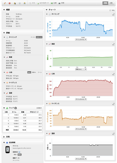 Screenshot_20151210-222848~2.png