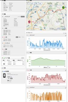 Screenshot_20151213-133152~2.png