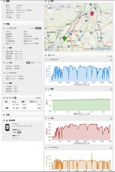 Screenshot_20151231-134516~2.png