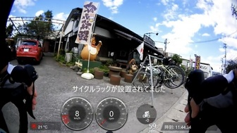 サイクルラック.jpg